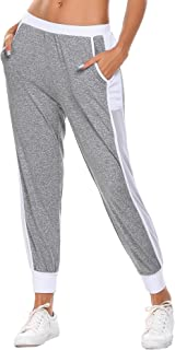 Zeagoo Women's Soft Stretch Lounge Sweat Pants with Pockets Jogger Pants