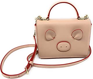 Kate Spade Maisie Year Of The Pig Crossbody Purse Warmwellum WKRU5754