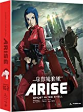 Ghost in the Shell Arise: Borders 1-2