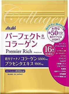 Perfect Asta Collagen Powder Rich Premium 378g (50 Days)