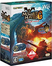 Monster Hunter G [Starter Pack] [Importación Japonesa]