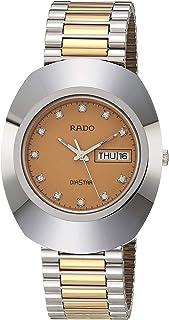 ساعت مچی کوارتز مردانه Rado مدل R12391633