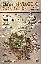 In viaggio con gli dei. Guida mitologica della Grecia