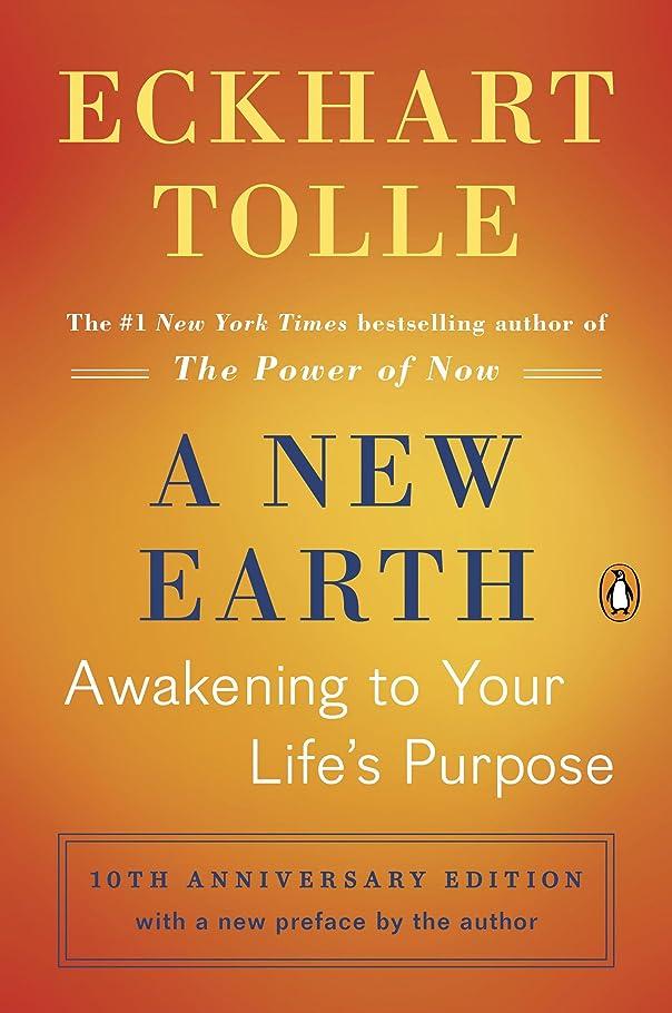 凶暴なドラッグ幸福A New Earth (Oprah #61): Awakening to Your Life's Purpose (English Edition)