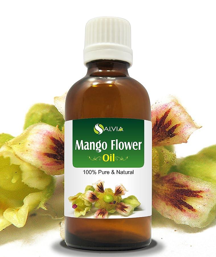 ポゴスティックジャンプ振りかけるコモランマMANGO FLOWERS OIL 100% NATURAL PURE UNDILUTED UNCUT ESSENTIAL OIL 30ML