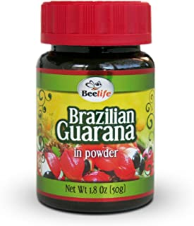 Brazilian Guarana Powder - 1.8 Oz (50gr)