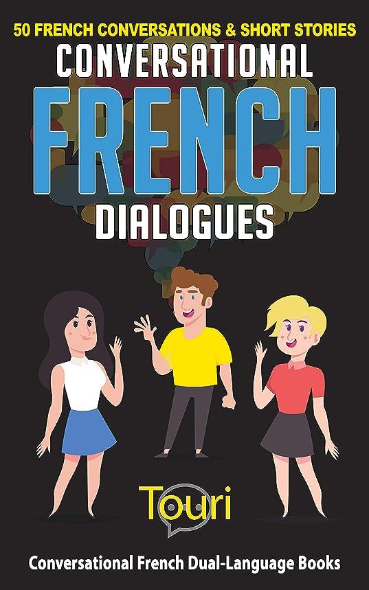 主張する急襲ルビーConversational French Dialogues: 50 French Conversations and Short Stories (Conversational French Dual Language Books) (French Edition)