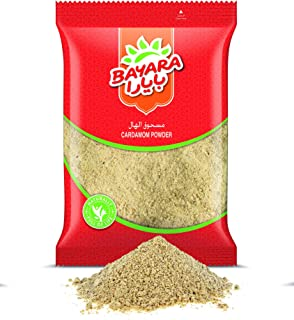 Bayara Cardamon Powder - 200 gm