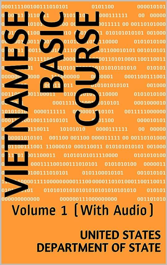 野ウサギ石鹸技術者Vietnamese Basic Course : Volume 1 (With Audio) (Language Book 0) (English Edition)