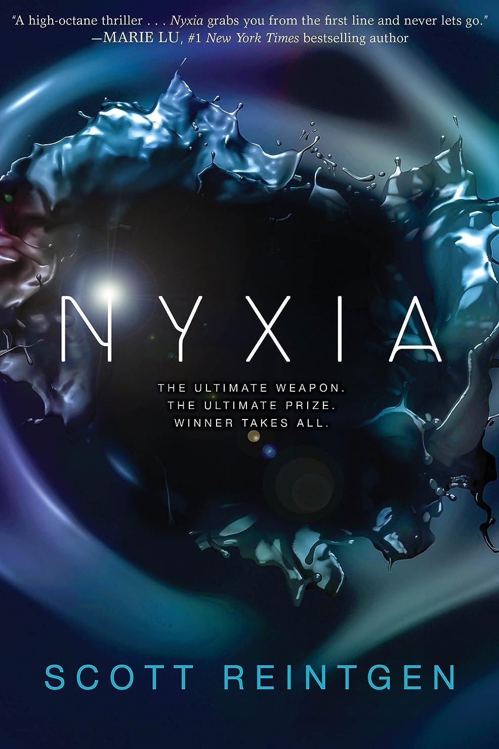 食料品店パンツ竜巻Nyxia (The Nyxia Triad Book 1) (English Edition)