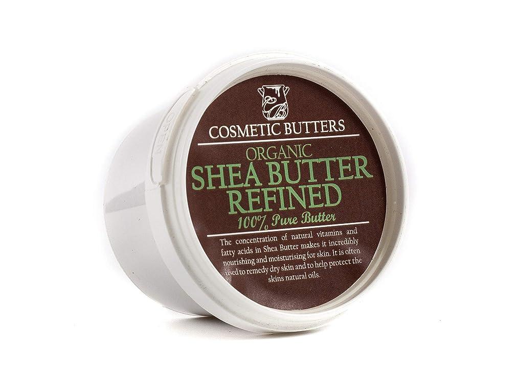 分散フェード郵便Shea Butter Refined Organic - 100% Pure and Natural - 100g