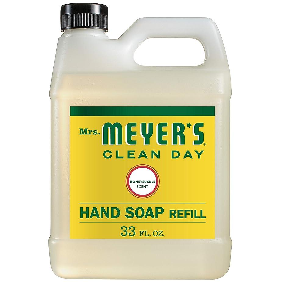 ピンポイント消す寛大さミセス?マイヤー(Mrs. Meyer) Clean Day Hand Soap リフィル ハニーサックル 33液量オンス 3個