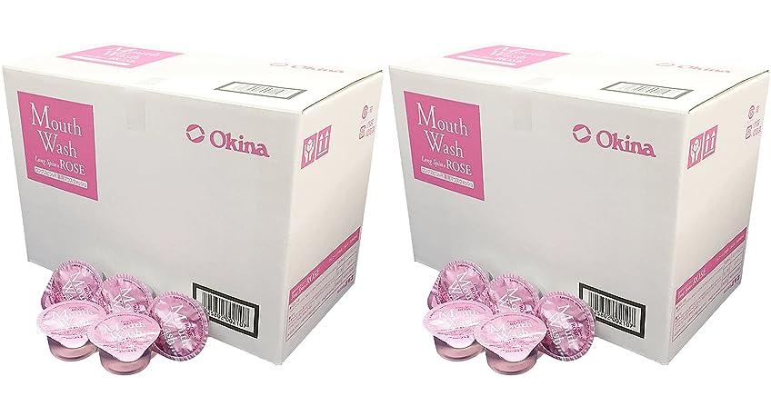 る禁止する親オキナ マウスウォッシュ ロングスピン ROSE お得な2箱セット(100入りx2箱) LS-RS 14ml