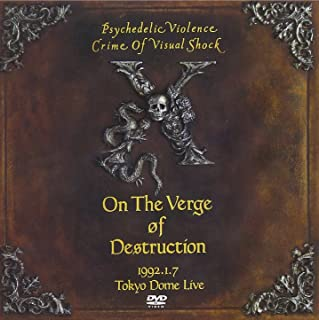 VISUAL SHOCK Vol.4 破滅に向かって 1992.1.7 TOKYO DOME LIVE [DVD]