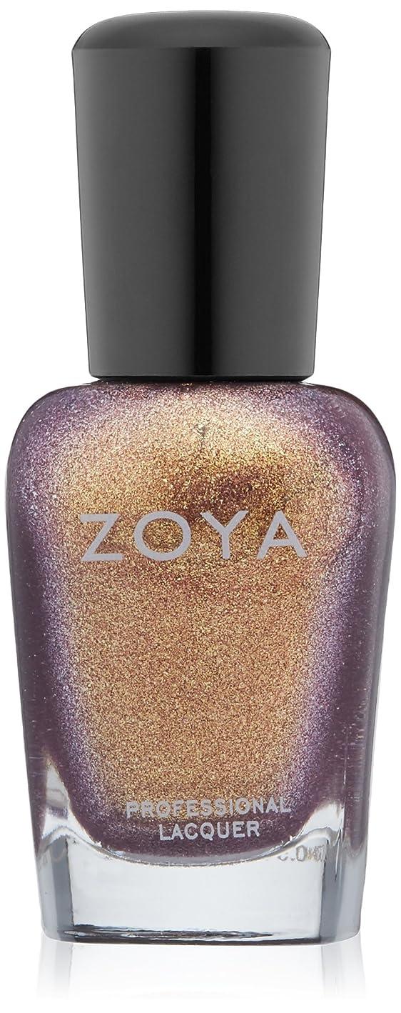 モデレータ柔らかいヒットZOYA ゾーヤ ネイルカラー ZP551 FAYE フェイ 15ml ゴールドの輝きをたたえたモーブ グリッター/メタリック 爪にやさしいネイルラッカーマニキュア
