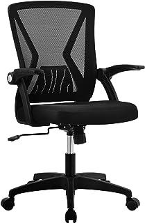 Silla de oficina de Truker ergonómicas sillas de ordenador con respaldo de ajuste de altura ruedas apoyabrazos tela de malla moderna ejecutiva sillas de oficina giratorias, negro