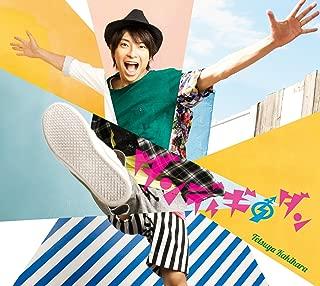 ダンディギ・ダン(豪華盤)(DVD付)
