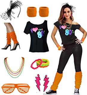disco outfit ideas