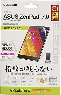 エレコム ASUS ZenPad 7.0 (Z370C/Z370KL)対応 フィルム 指紋防止 気泡が目立たなくなるエアーレス加工 光沢 【日本製】 TB-AS37CAFLFANG