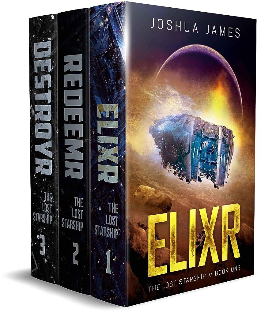 余剰危険を冒しますゆるいThe Lost Starship: Books 1-3 Complete Saga: Elixr - Redeemr - Destroyr (English Edition)