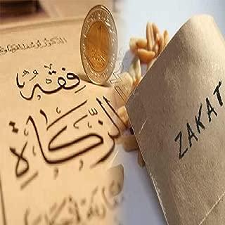 La Zakat