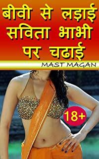 Best desi sexy story Reviews