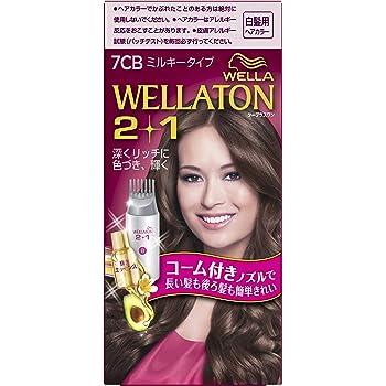 【医薬部外品】ウエラトーン 2+1 ミルキー EX 7CB 明るいナチュラルブラウン(おしゃれな白髪染め)