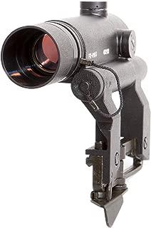 russian red dot sight