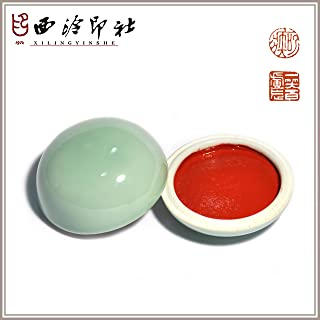 Xi Ling Yin She Huai pu Seal Paste for Calligraphy, Chinese Painting, Seal Engraving, Gift Box, red Cinnabar Color (30g)