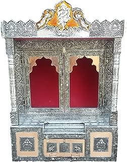 Dinesh Handicraft Oxidised Pooja Mandir