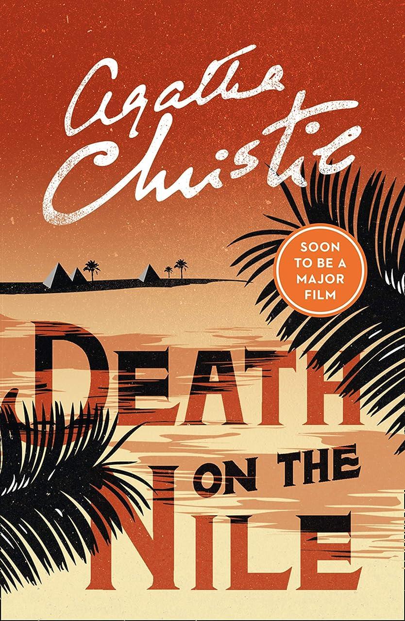 自分ゾーン再撮りDeath on the Nile (Poirot) (Hercule Poirot Series Book 17) (English Edition)