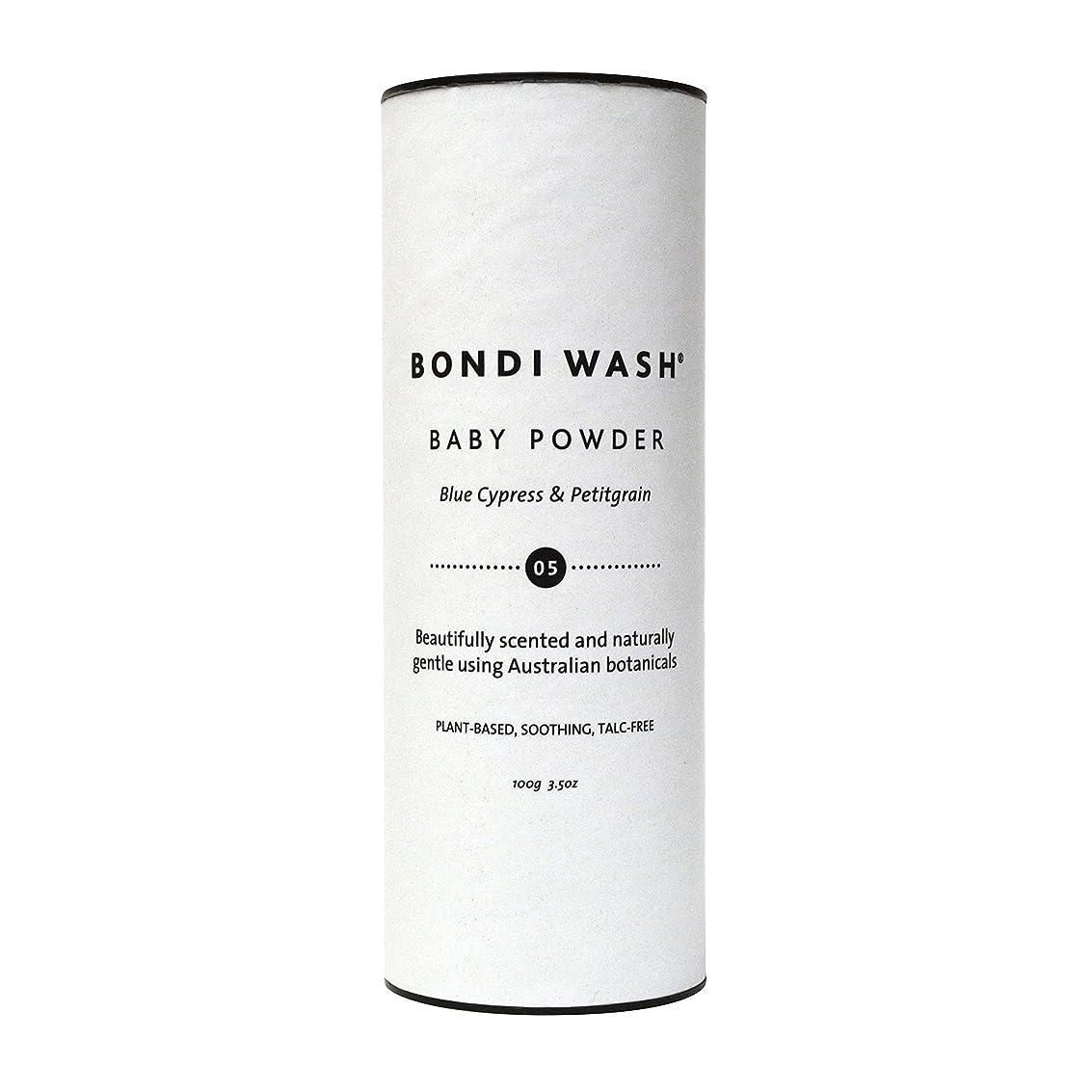 薬剤師視力デコレーションBONDI WASH ベビーパウダー 100g