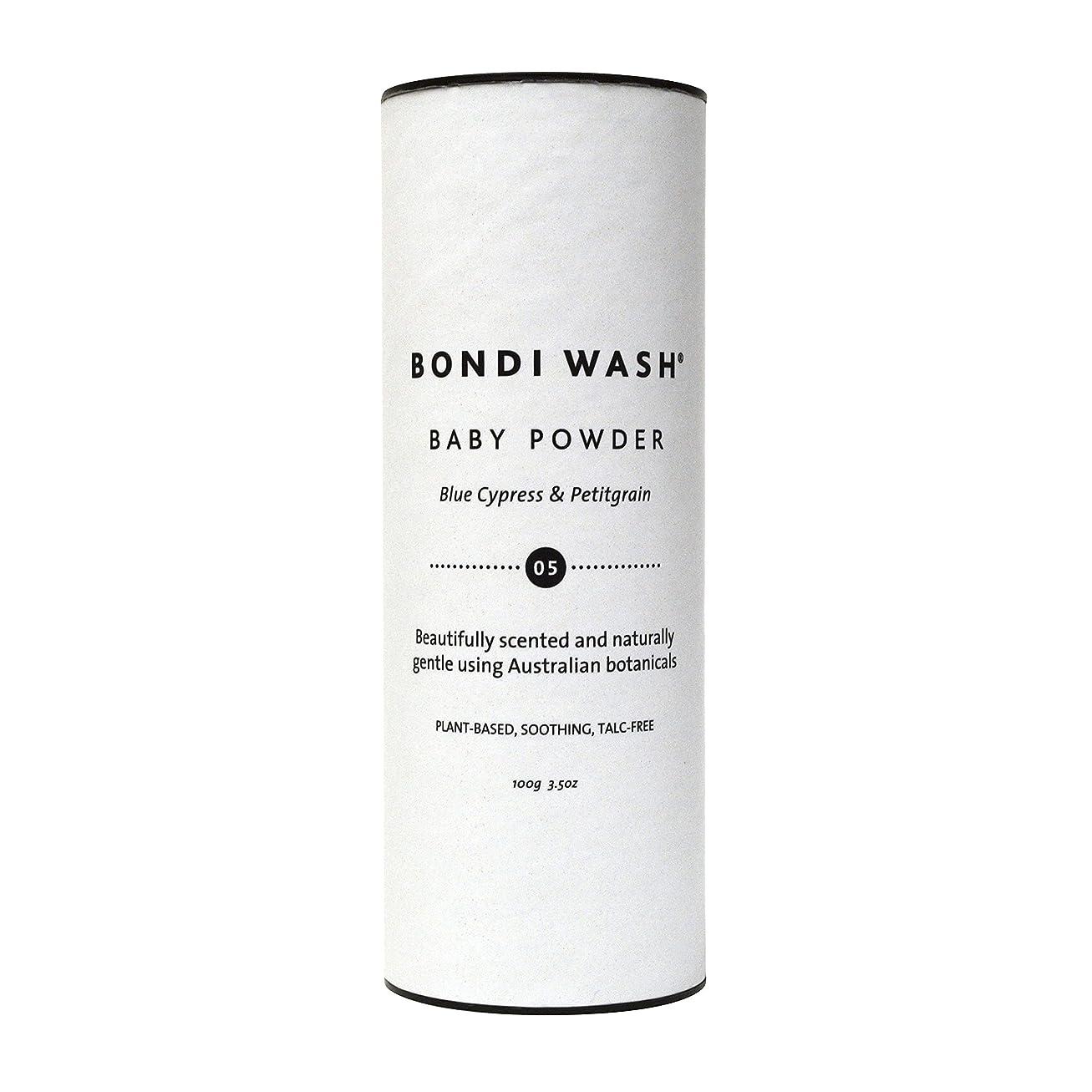 ラグ鉄同様のBONDI WASH ベビーパウダー 100g