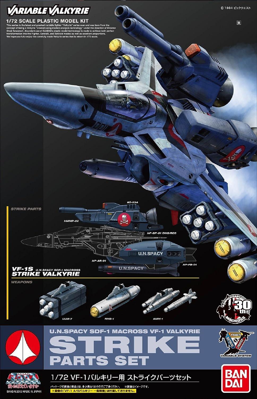1 Macross 72 Valkyrie import) (japan Set Parts Strike VF1