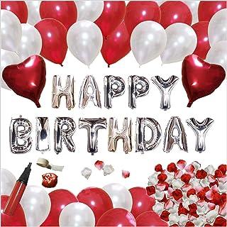 【kiki】誕生日 飾り付け バルーン 大容量 特大 バースデー アルミ バルーン 装飾セット ハンドポンプ・両面テープ付き デコレーション パーティーに (赤)