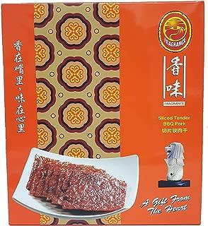 Fragrance Sliced Tender Bak Kwa,  280 g