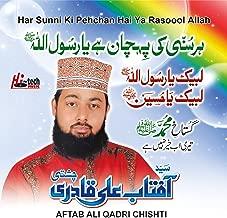 Har Sunni Ki Pehchan Hai Ya Rasool Allah - Islamic Naats