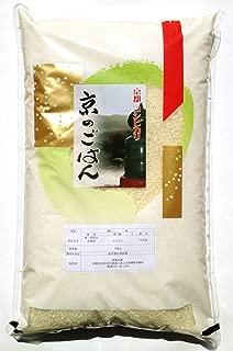 京都府産 白米 コシヒカリ 「京のごはん」 10kg令和元年産