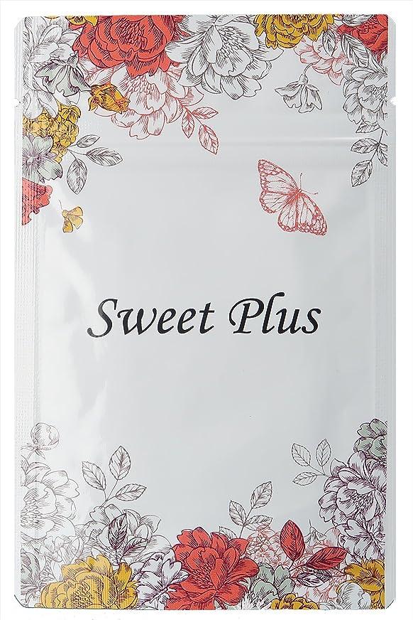 悩む発行振り子SweetPlus サプリメント 14種配合 30日分