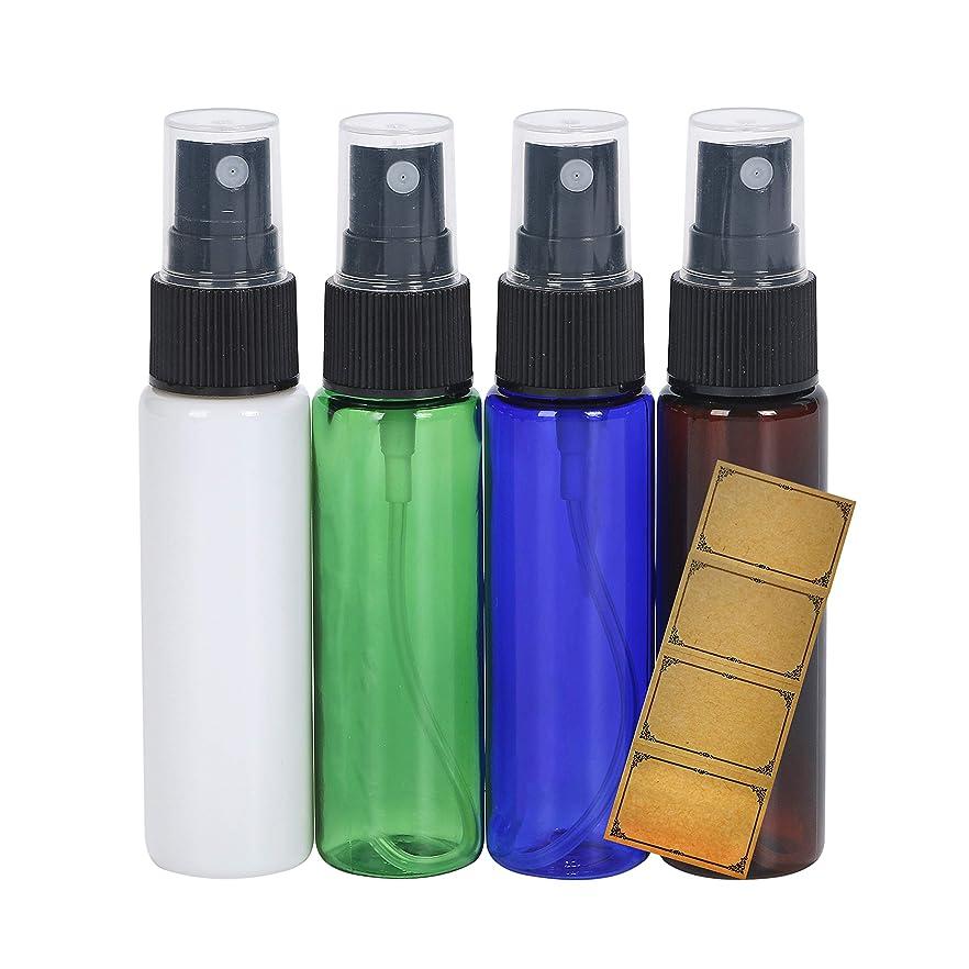 またスペルマトロンスプレーボトル 30ml 4本 オリジナルラベルシール付き 遮光 PET製 (4色(青、緑、茶、白))