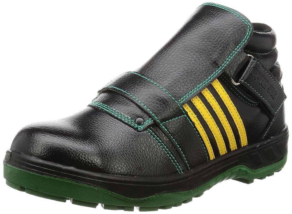 固執終わり拡大する[フクヤマゴム] 安全靴 キャプテンプロセフティー2 メンズ