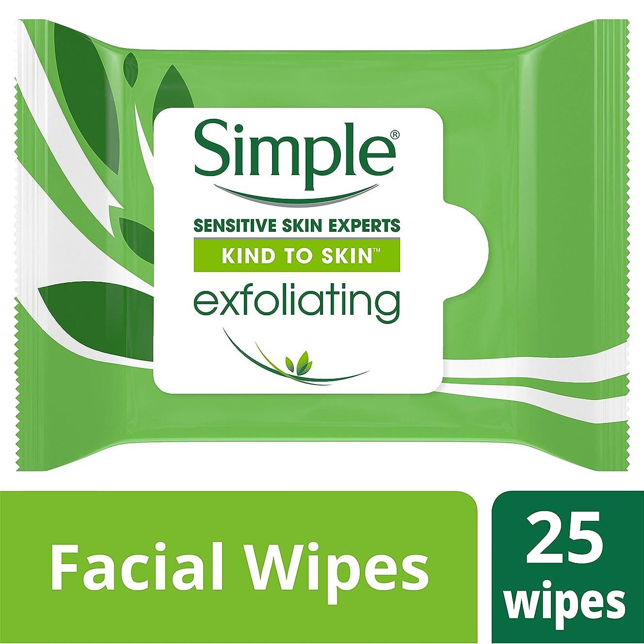 維持する番号フェデレーションSimple 25のCtを剥離皮膚に顔のワイプ、カインド 25カウント ワイプ、エクスフォリエイティング