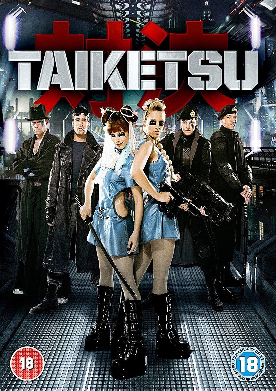free Taiketsu DVD Surprise price