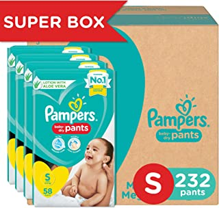 Pampers New Diaper Pants Super Value Box, Small, 232 Count