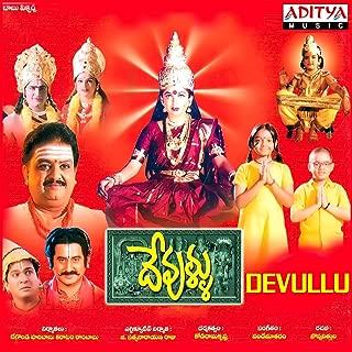 devullu mp3 songs