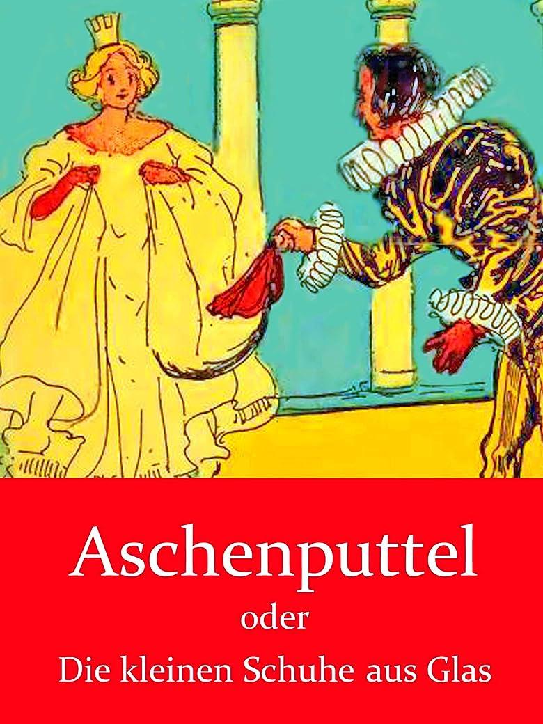 急いでつばトイレAschenputtel: oder Die kleinen Schuhe aus Glas (German Edition)