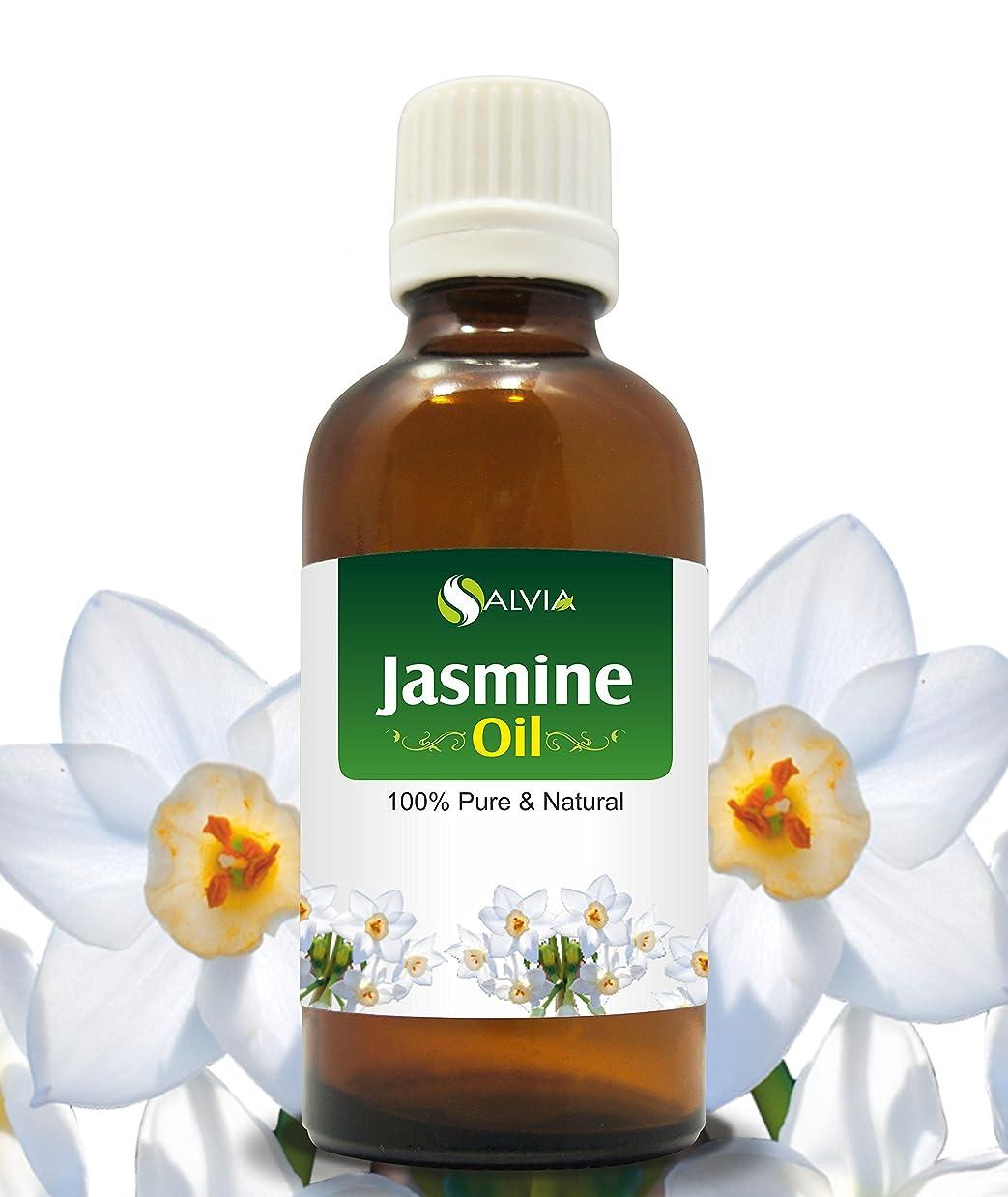教室教育学罪人JASMINE OIL 100% NATURAL PURE UNDILUTED UNCUT ESSENTIAL OILS 50ML