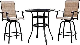 bar stool height patio furniture