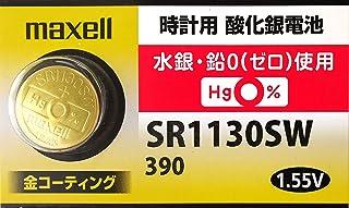 maxell 390 SR1130SW 【日本製マクセル】 金コーティング 酸化銀電池 ボタン電池