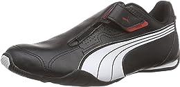 Redon Move-Black-White-High Risk Red, Baskets Mode